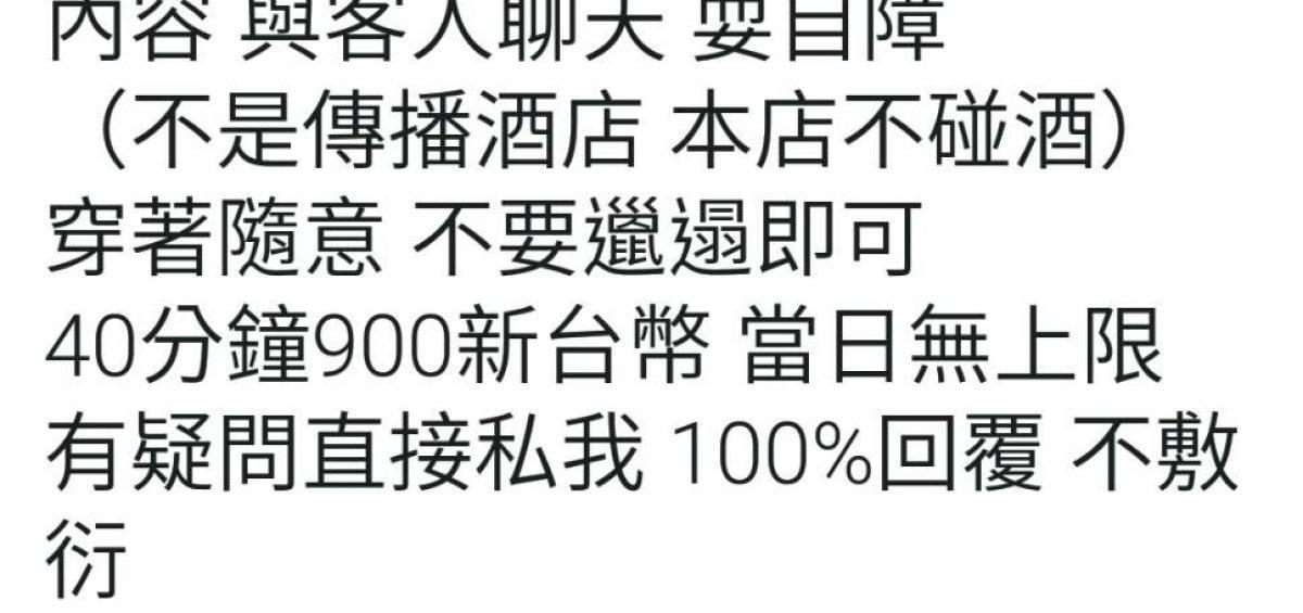 %e9%85%92%e5%ba%97%e5%b7%a5%e4%bd%9c%e6%b4%bd%e8%a9%a2